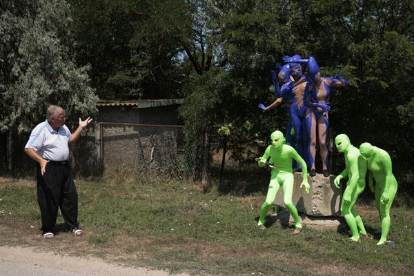 alien cult